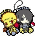 Naruto Sasuke Special Naruto and Sasuke Rubber Key Chain