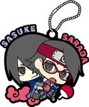Naruto Sasuke Special Sasuke and Sarada Rubber Key Chain