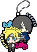Naruto Sasuke Special Sasuke and Boruto Rubber Key Chain