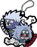 Naruto Sasuke Special Kakashi and Sasuke Rubber Key Chain