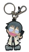 Soul Eater Stein Key Chain