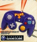 Nintendo Game Cube Controller Part 2 Key Chain