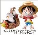 One Piece Luffy and Sunny Go Key Chain