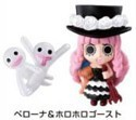 One Piece Perona and Ghosts Key Chain
