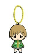 Persona 4 Chie Rubber Key Chain D4 Vol. 1