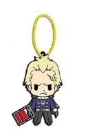 Persona 4 Kanji Rubber Key Chain D4 Vol. 1