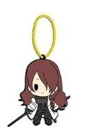 Persona 3 Mitsuru Rubber Key Chain D4 Vol. 1