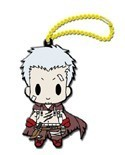 Persona 4 Akihiko Sanada Rubber Key Chain D4 Vol. 2