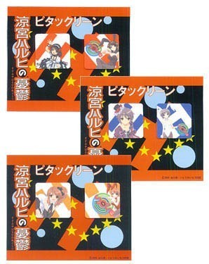 The Melancholy of Suzumiya Haruhi Stick-On Screen Wipers (set of 3)