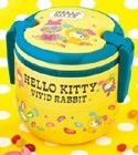 Hello Kitty Vivid Rabbit Two Layered Bento Box Yellow
