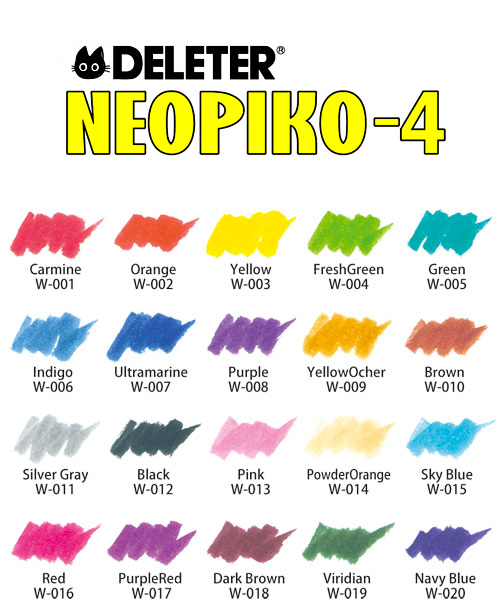 Neopiko-4 Watercolor Brush Single Marker