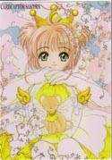 Card Captor Sakura Yellow Princess Pencil Board