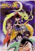 Flame of Recca Pencil Board
