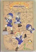 Hime-Chan no Ribbon Pencil Board