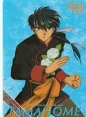 Fushigi Yuugi Tamahome Pencil Board