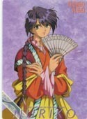 Fushigi Yuugi Nuriko Pencil Board