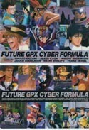 Future GPX Cyber Forumla Pencil Board