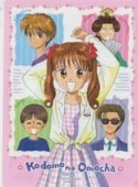 Kodomo no Omocha (Child's Toy) Pencil Board
