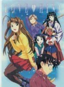 Love Hina Blue Pencil Board