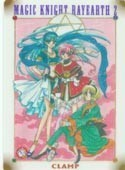 Magic Knight Rayearth Manga Trio Pencil Board