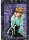 Saiyuki Black Sanzo Pencil Board