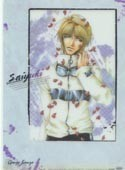 Saiyuki Sanzo Clear Pencil Board