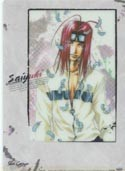 Saiyuki Gojyo Clear Pencil Board