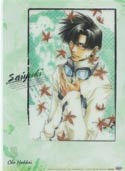 Saiyuki Hakkai Clear Pencil Board