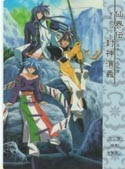 Senkaiden Hoshin Engi Rocks Pencil Board