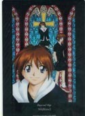 Weiss Kreuz Omi Pencil Board