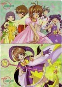 Card Captor Sakura Green Movie Pencil Board