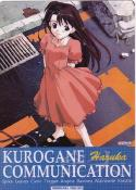 Kurogane Communication 1799ev