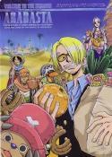 One Piece 0702