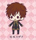 Code Geass Suzaku Rubber Phone Strap Vol. 1