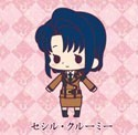Code Geass Cecile Rubber Phone Strap Vol. 1