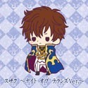 Code Geass Suzaku Knight Rubber Phone Strap Vol. 2