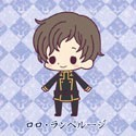 Code Geass Rolo Rubber Phone Strap Vol. 2