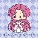 Code Geass Euphemia Rubber Phone Strap Vol. 2