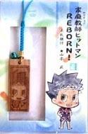 Hitman Reborn Yamamoto Wooden Amulet Charm Phone Strap