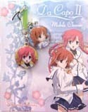 Da Capo II Screenwiper Nanaka and Koko Phone Strap Set