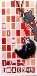 Aria Shachou Hime Screen Wiper Phone Strap