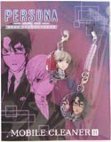Persona Ryo and Jun Screen Wiper Phone Strap