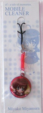 Ef - A tale of Memories Phone Strap - Miyako Miyamura