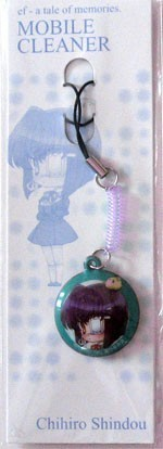 Ef - A tale of Memories Phone Strap Chihiro Shindou
