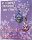Saiunkoku Monogatari Ryuuki, Seiran Screen Wiper Phone Strap Set