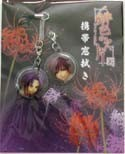 Hiiro no Kakera Screen Wiper Phone Strap Set Purple