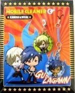 Tengen Toppa Gurren Lagann Kamina and Viral Screen Wiper Phone Strap Set