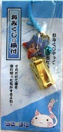 Lucky Star Konata Phone Strap