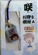 Saki Charm Phone Strap