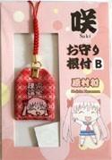 Saki Nodoka Charm Phone Strap